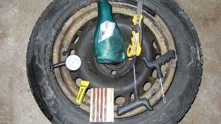 Ремонт шины своими руками(Видео о том Как самому легко и дешево починить прокол в покрышке изпользуя спецкомплект не снимая покрышку..., 2014-05-18T18:38:36.000Z)