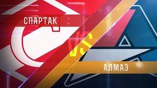Прямая трансляция матча. МХК«Спартак» - «Алмаз». (20.2.2018)