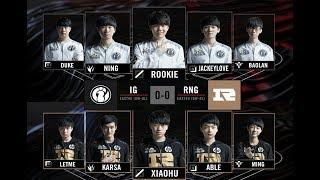 【LPL春季賽】第1週 揭幕戰 IG vs RNG #1