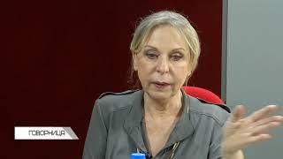 Danica Popović - Liberalna ekonomija