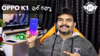 Oppo K1 Full Review With Pros & Cons ll in Telugu ll