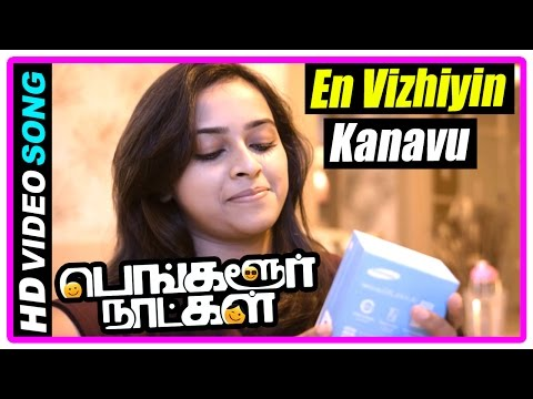 Bangalore Naatkal Movie | En Vizhiyin Song | Arya reveals the truth to Sri Divya | Sri Divya returns