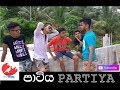Kaputa Producation PATIYA , 10 VIDEO