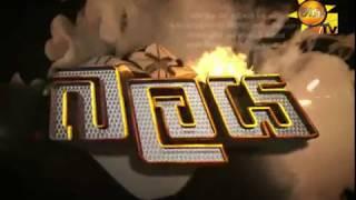 Hiru TV Balaya EP 198 | 2017-07-06 Thumbnail