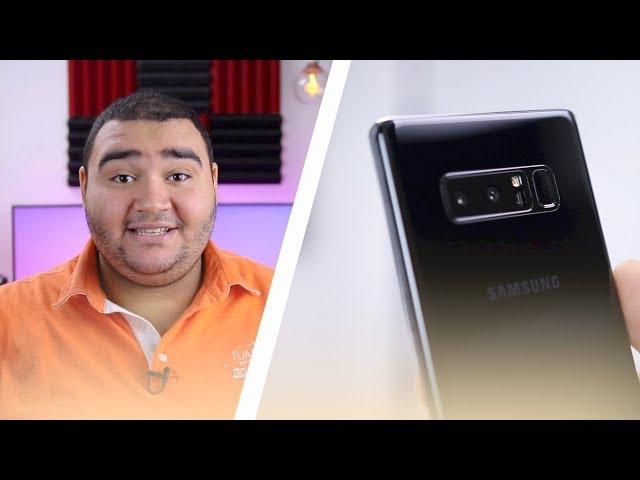 Samsung Galaxy Note 8 | تجربة اول يوم مع