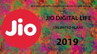 JIO DIGITAL LIFE UNLIMITED PLANS 2019 (HINDI - HD) 🔥🔥🔥🔥🔥🔥