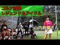 【ジャンボ尾崎プロ】対談【SKE48山内鈴蘭さん】 の動画、YouTube動画。