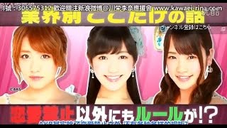 ニュース、エンタメ、スポーツチャンネル NHK Eテレで毎週金曜日に放送...