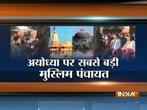 Ayodhya dispute: What does Muslim community has to say?