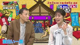 ... (りんご娘)のスペシャルトークをお楽しみください! ▽番組公式ホームページ:https://www.fujitv.co.jp/sports/sumo-bazuri/index.html はっきよいバズった!バズった!
