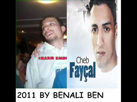 album chakir eminem 2009