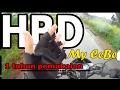HBD CeBe | Review 1 Tahun Pemakaian All New CB150R #70