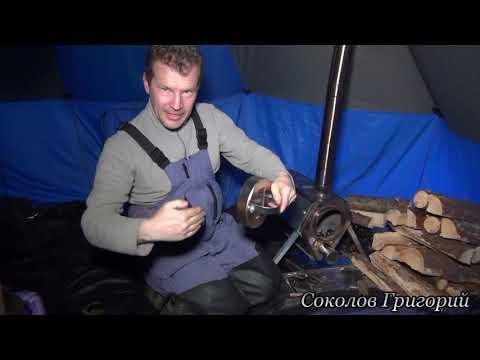 Экспедиционная печка для палатки .  Версия Соколова Григория