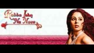 Raba Ishq Na Howay (Four) Trailer New Pakistani Stage Drama 2015