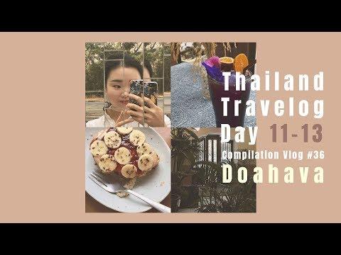 🗣V-log compilation #36 / 여행 브이로그 모음집 #36 [Travelog : Thailand / 태국 트래블로그 Day 11 - 13 ]