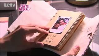 Love Around ~恋するロミオとジュリエット~ 第32話