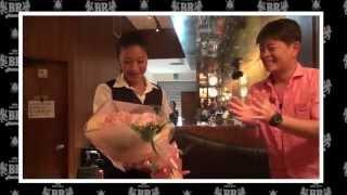 【素顔のBOSS】#017安里繁信&福本幸子 JUDY感想コメント 福本幸子 検索動画 29
