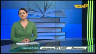 В Кировском районном суде рассматривают дело о хищении  книг на миллиард