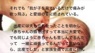 このビデオの情報加藤夏希、初産の苦しみ明かす.