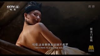 Chinese Martial Arts Movie Fighting Classics - Martial Arts and Levitation paranormal - Engsub Movie