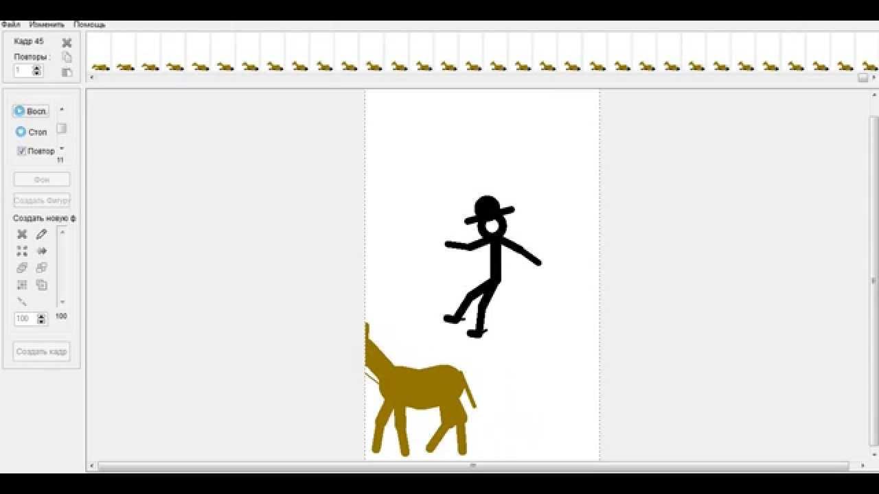 Программу для рисования flash мультиков
