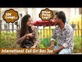 International Call Girl Ban Jao Prank On cute Girls  | Funky Joker