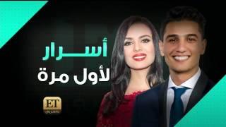 محمد عساف يكشف عن أسرار خاصة في حياته وفترة خطوبته