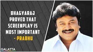 #Prabhu speaks about #Bhagyaraj's script writing talent | #KodittaIdangalaiNirappuga Audio Launch