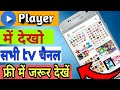 how to watch live tv channels on full hd  free in mx players Watch Live On Android