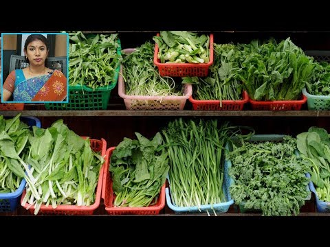 Health Benefits of Green Leafy Vegetables | Chief Clinical Nutritionist - Mrs Srilatha
