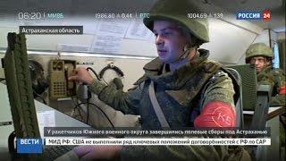 У ракетчиков Южного военного округа завершились двумесячные полевые сборы под Астраханью