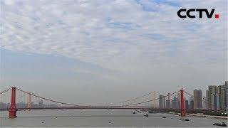 《新中国的第一》 第一座自主设计建造的长江大桥   CCTV