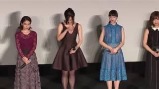 映画『最低。』インタビュー動画1(SA:舞台挨拶) インタビュー動画配信...