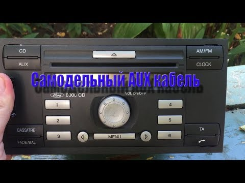 Bluetooth Ford 6000CD | FunnyCat TV