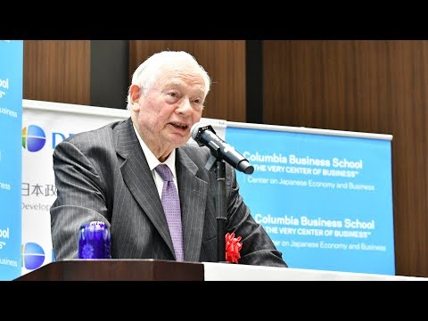 CJEB 2018 Annual Tokyo Conference  - Welcoming Remarks