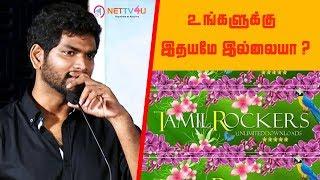 Tamil Rockers Will Change?   தமிழ் ராக்கர்ஸிடம் கோரிக்கை வைத்த விக்னேஷ் சிவன்   Nettv4u   TSK 2018