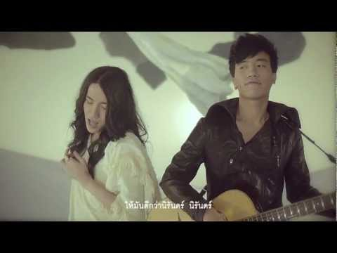Singular - นิรันดร์ (Official Music Video)