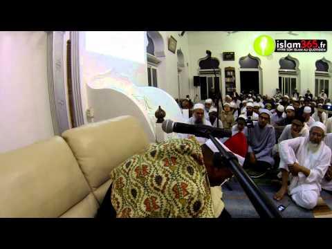 Sheikh Sharaf Al Din Mouhammad  Bayoumi - 19/09/13