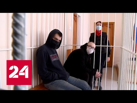 Башкирские студенты, напавшие на ветерана, получили  9 лет колонии на двоих. Дежурная часть