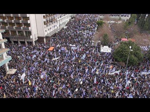 Protesting in Syntagma Square for Makedonia / Συλλαλητήριο στο Σύνταγμα για την Μακεδονία