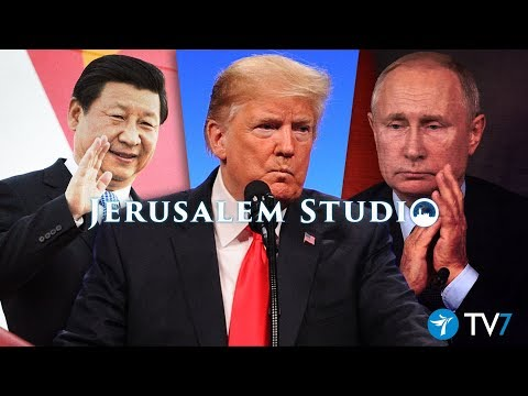 Global rivalries, regional impact-  Jerusalem Studio 425