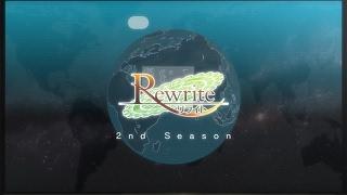 Rewrite TV anime Terra route opening version 2. 「Last Desire」 歌 ...