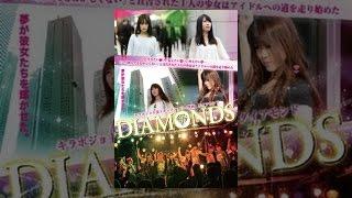 プリンセス・プリンセスの名曲「Diamonds」のカバーをきっかけに話題沸...