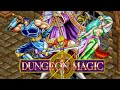 1994 Dungeon Magic (Arcade) Game Playthrough Video Game