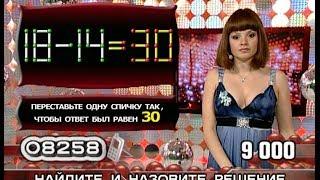 Лилия Ветлицкая - 'Монетный двор' (07.11.13)