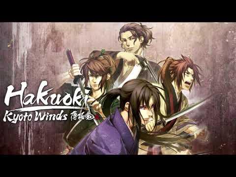 Hakuoki: Kyoto Winds OST - A Fleeting Dream (Title Screen BGM)