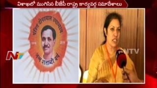 BJP Leader Purandeswari Face to Face || BJP Targets 2019 Elections || NTV