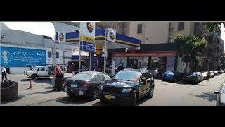 (بيان رسمي)الحكومة تعلن أسعار البنزين الجديدة