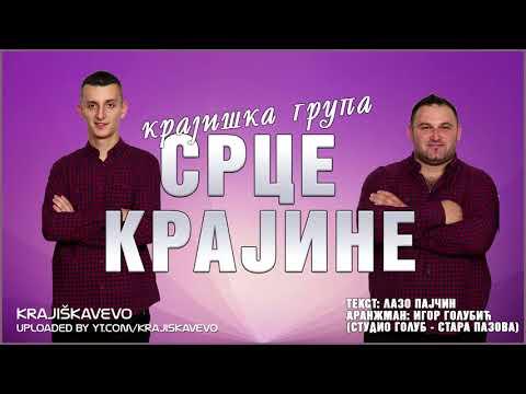 Srce Krajine - Tuđa jetra - (2017)