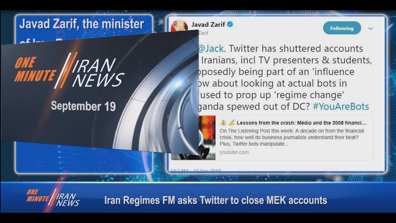 One Minute Iran News, September 19, 2018